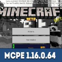 Minecraft PE 1.16.0.64
