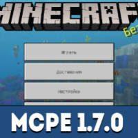 Minecraft PE 1.7.0