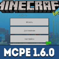 Minecraft PE 1.6.0