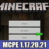 Minecraft PE 1.17.20.21